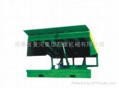 液压登车桥固定式升平台