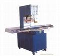 高周波塑料焊接机 高周波塑胶熔