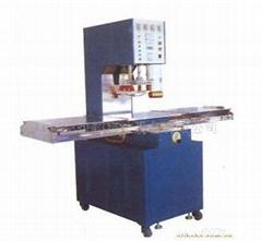 高周波塑料焊接機|高周波塑膠熔接機|高周波塑料熔接機|高周波