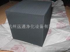 有机废气专用蜂窝状活性炭