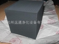 有机废气专用蜂窝状活性炭 3