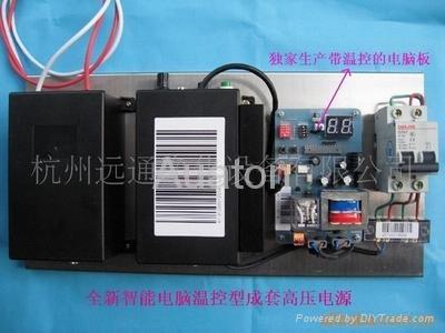 油煙淨化器電源 1