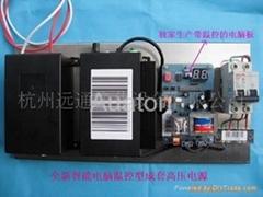 油煙淨化器電源
