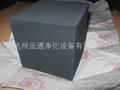 有機廢氣淨化專用蜂窩活性炭 2