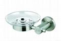 Bathroom accessories - Double tumbler holder 2