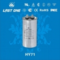 Capacitor For Air Condition