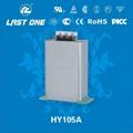方形电力电容器