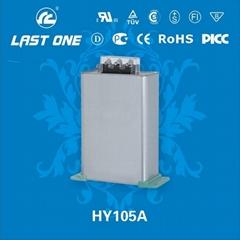Box Type Power Capacitor
