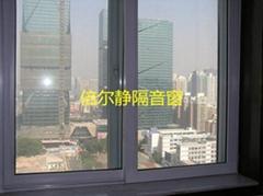 蘇州隔音窗