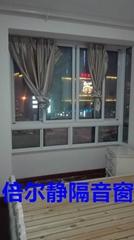 昆山隔音窗