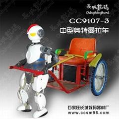 中型机器人拉车