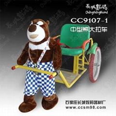 熊大熊二拉黃包車