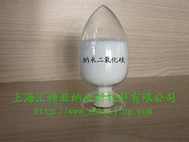 增强增韧耐磨抗划伤高透明 纳米二氧化硅 1