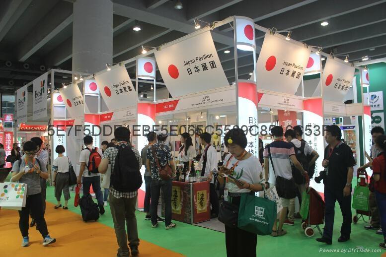 2017广州国际红酒展览会 2