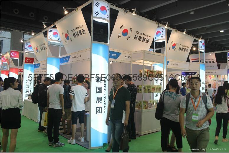 2017中国(广州)国际进口食品展览会 1