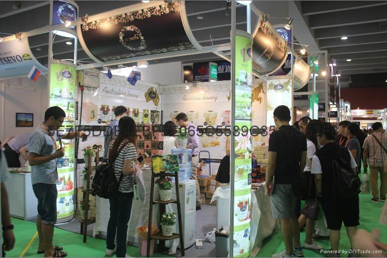 2017中国(广州)国际进口食品展览会 2
