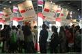 2017中国(广州)国际进口食品展览会 3