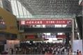 2017中国(广州)国际进口食品展览会 4