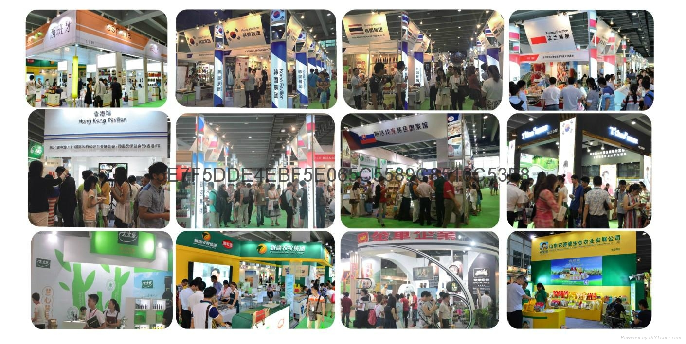 2017中国(广州)国际进口食品展览会 5