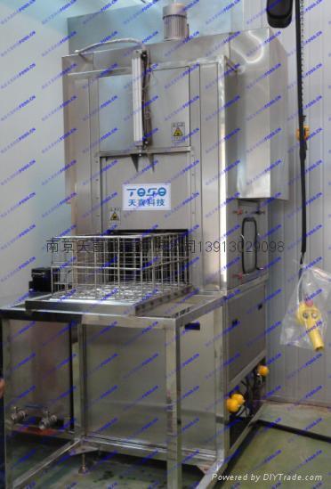 單腔多功能超聲波清洗乾燥機 1