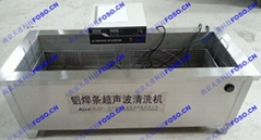 铝焊丝铝焊条超声波清洗机