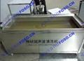 铝焊丝铝焊条超声波清洗机 2