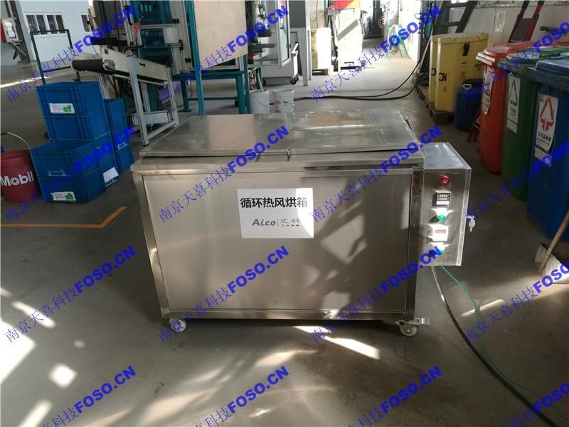 熱風循環乾燥烘箱 4