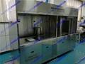 煤油防爆超声波清洗机