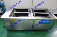 雙槽式超聲波清洗機-AICO南京艾科