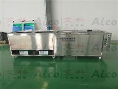 四槽式超聲波清洗機-AICO南京艾科