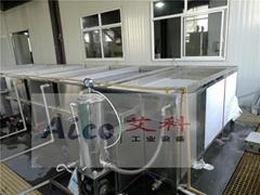磷化前處理超聲波清洗機-南京艾科天喜