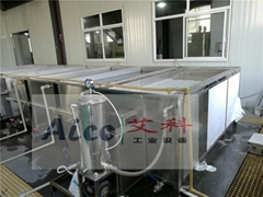 Phosphating pretreatment ultrasonic cleaner