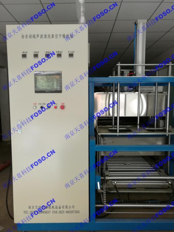全自動粉末冶金壓鑄件超聲波清洗乾燥設備-南京艾科 1