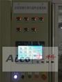 全自动机械臂式铜片陶瓷片超声波清洗机-南京艾科天喜 1