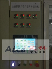 全自动机械臂式铜片陶瓷片超声波清洗机-南京艾科天喜