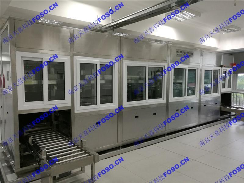 7-Slot automatic mechanical arm ultrasonic cleaning machine for precision parts 3