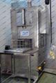 单腔多功能超声波清洗漂洗干燥机