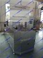 推拉式旋轉噴淋清洗漂洗風乾機 (旋轉噴淋清洗機)-AICO南京艾科