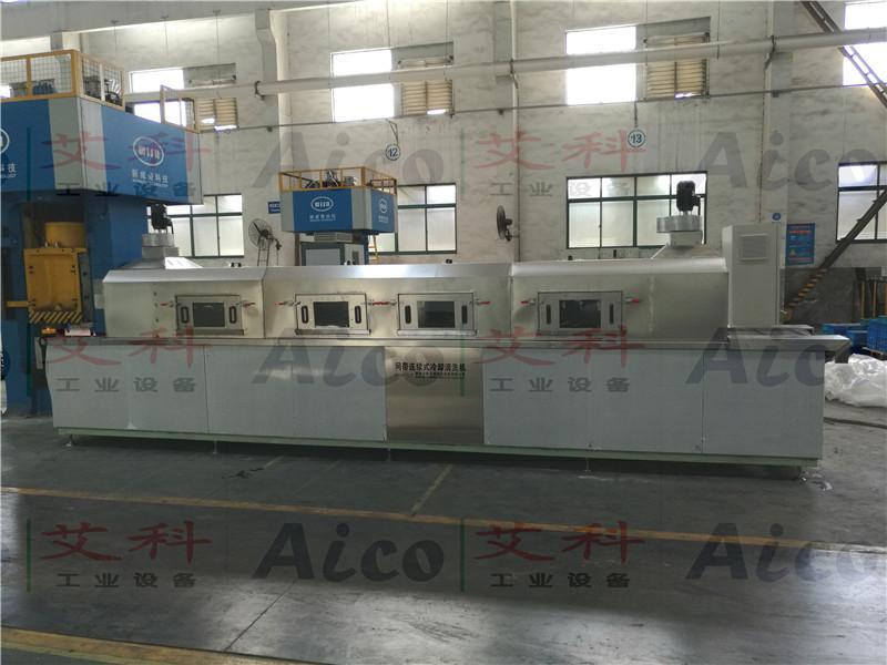 网带连续式喷淋冷却清洗机-AICO-南京艾科 1