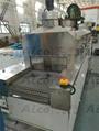 网带连续式喷淋冷却清洗机-AICO-南京艾科 2