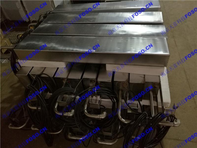 南京艾科-投入式超声波清洗震板 1