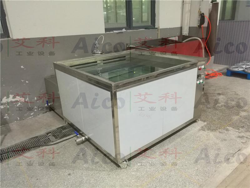 AICO南京艾科-機械加工件超聲波清洗機 1