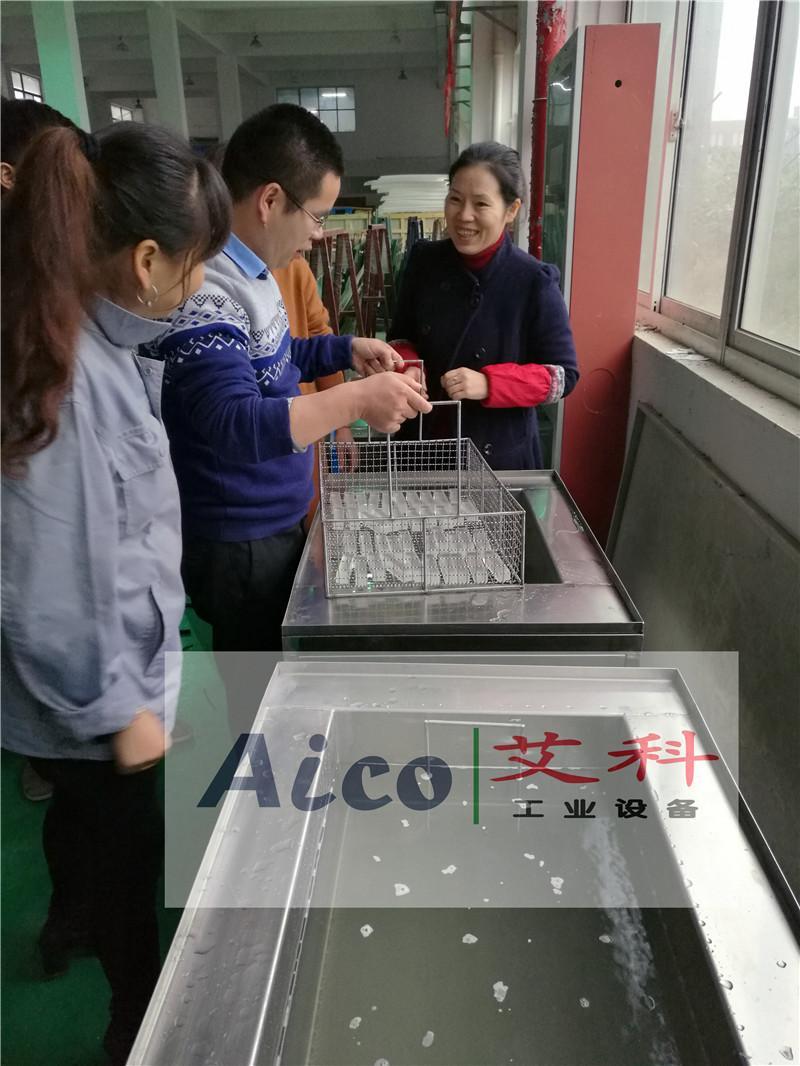 南京艾科-钢化玻璃超声波清洗机