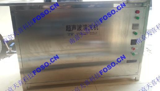 通信基站微波合路器腔体超声波清洗机-AICO南京艾科 1