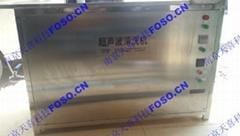 通信基站微波合路器腔體超聲波清洗機-AICO南京艾科