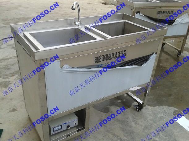 TOSO25-12/2 消防面罩超声波清洗机/防毒面罩清洗机 1