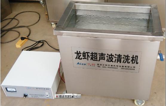 龍蝦超聲波清洗機-TOSO25-24 南京艾科 1