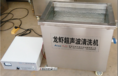 Lobster ultrasonic cleaner-TOSO25-24