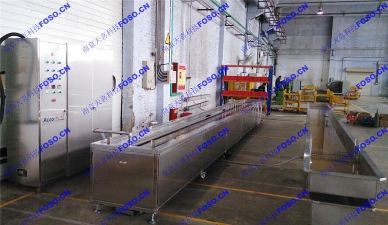 9米高铁列车不锈钢管超声波清洗机-AICO南京艾科天喜 2