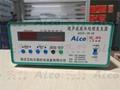 管道式超聲波流體處理設備/管式超聲波水處理-AICO南京艾科 1